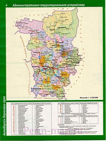 Карта Перми. Карта Пермского