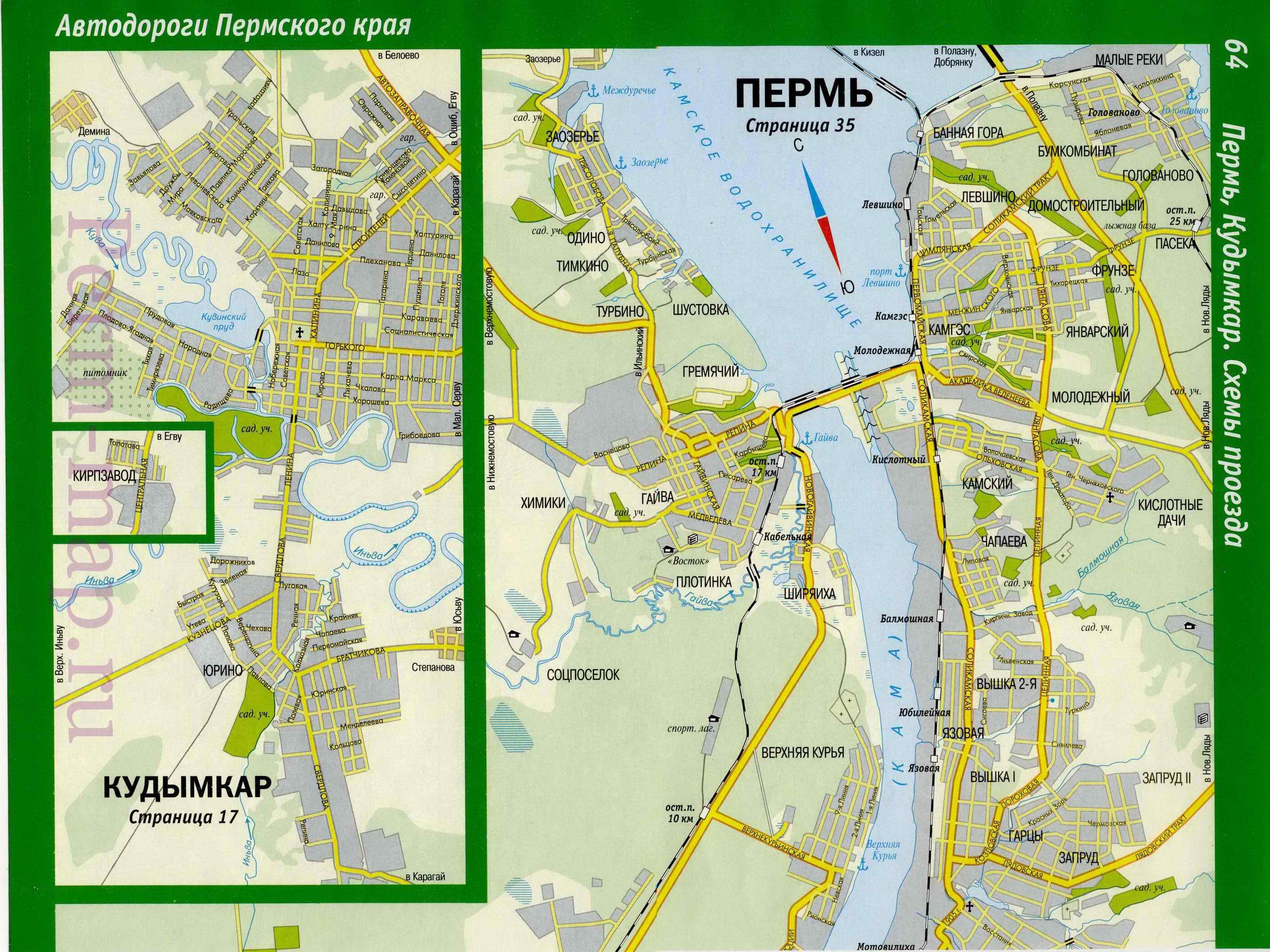 карта перми скачать бесплатно на компьютер